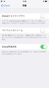 iCloud写真設定画面