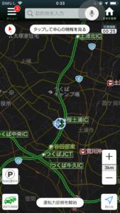 交通情報を表示させる