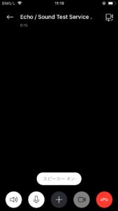 ビデオ通話画面