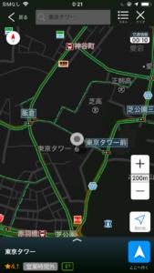 東京タワー表示