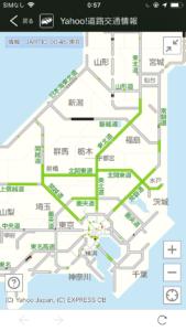 道路交通情報