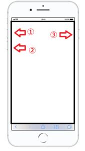 iPhoneX 8強制リセット