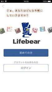 Lifevearログオン画面