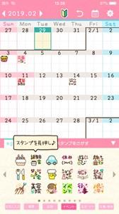 ペタットカレンダー月間カレンダー