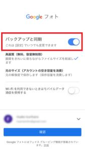 Googleフォト ログイン